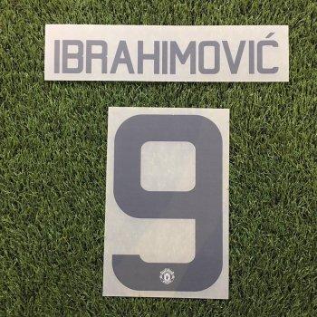 Manchester United 16/17 (3rd) Nameset