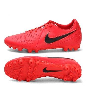 Nike CTR360 Libretto III AG 525179-600