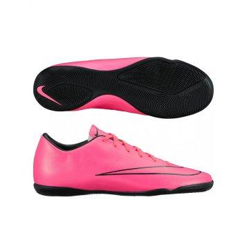 Nike Mercurial Victory V IC PK 651635-660