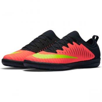 Nike MercurialX Finale II IC 831974 870