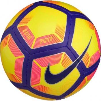 NIKE SKILLS BALL SC2965-702 Size 1