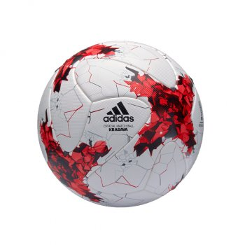 Adidas Russia Confederation Cup 2017 Official Match Ball AZ3183 SIZE:5