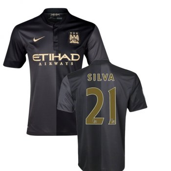 Nike Manchester City 13/14  (A) S/S  574864-011 With Nameset