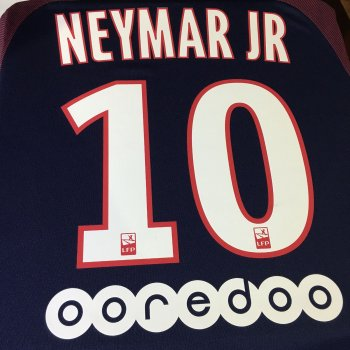 Paris Saint Germain 14/18 (H)  Nameset