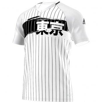 AdidasUFB Japan Training Jersey WHT AI0687