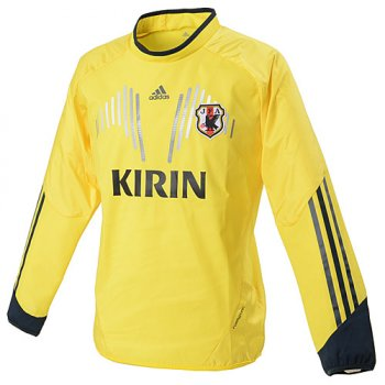 Adidas National Team 2013 Japan Training L15333 Yellow L/S