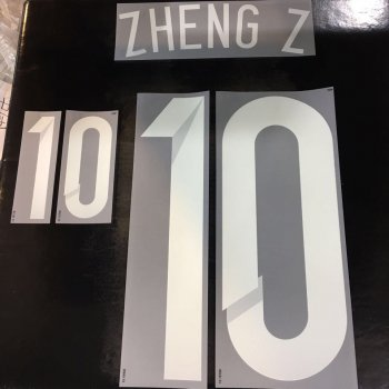 China National Team 2014 World Cup (H) Letters and Numbers