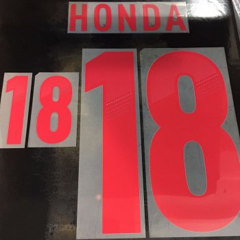 Japan National Team 2012 Player Version Letters and Numbers