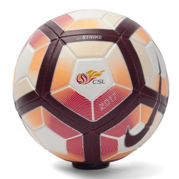 Nike CSL 17/18 Strike Ball SC3078-100