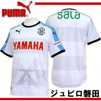 Puma Jubilo Iwata 磐田山葉 15/16 (A) S/S 902724-01
