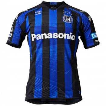 Umbro Gamba Osaka 大阪飛腳 16/17 (H) Authentic UDS6616HSP