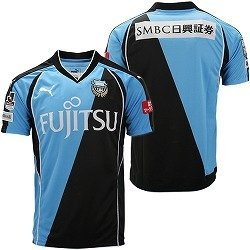 Puma Kawasaki Frontale 川崎前鋒 16/17 (H) Cup Shirt S/S 920569-01