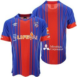 Umbro F.C. Tokyo FC東京 15/16 (H) S/S UDS6519H-BLU
