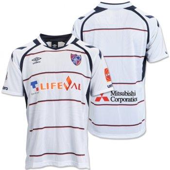 Umbro F.C. Tokyo FC東京 16/17 (A) S/S UDS6619A