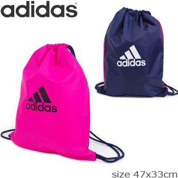 Adidas X Gym Bag 17.2 S99033
