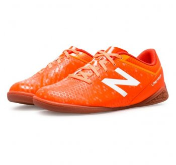 New Balance Junior Visaro Control Indoor JSVRCILF