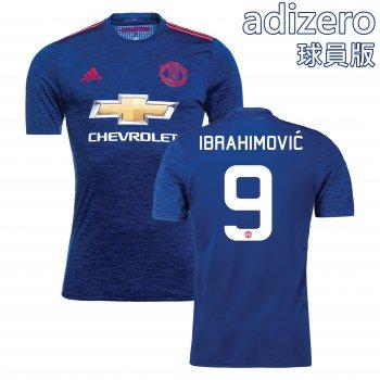 Adidas Manchester United 16/17 adiZERO (A) S/S AI6663 With NameSet