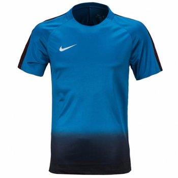 Nike CR7 Dry Squad Top SS GX 845558