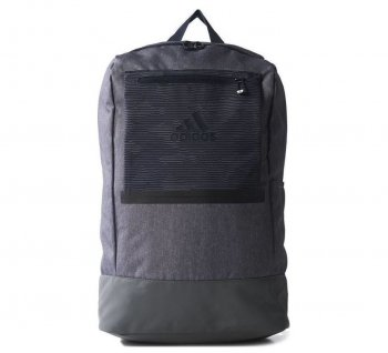 Adidas Football Icon Backpack 17.2 - Grey BS1009