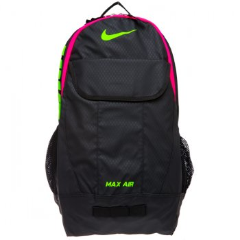 Nike Team Training  Backpack BA4899-010