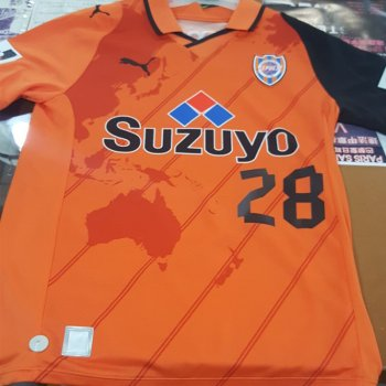 Puma Shimizu S-Pulse 清水心跳 13/14 (H) S/S 902716-01 With Nameset Size S