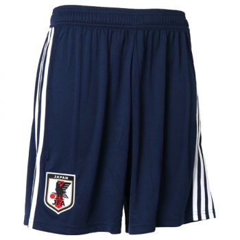 Adidas National Team 2018 World Cup Japan (H) Shorts BR3638  (Japan Version)