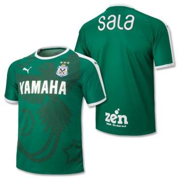 Puma Jubilo Iwata 磐田山葉 2018 S/S Goalkeeper 920906-01