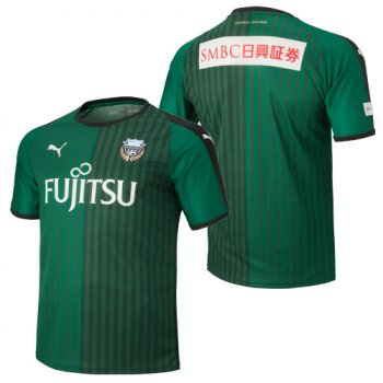 Puma Kawasaki Frontale 川崎前鋒 2018 Goalkeeper 920900-01 Pre Order