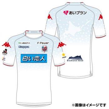 Kappa Hokkaido Consadole Sapporo 北海道札幌岡薩多 2018 (A) KF812TS02U-WT