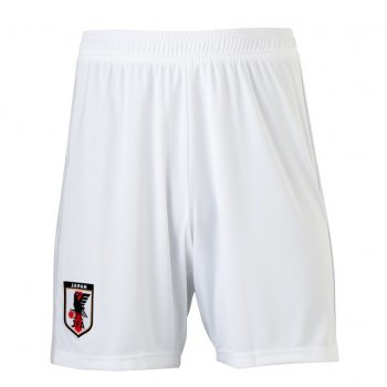 Adidas Japan 2018 Away Shorts BR3614