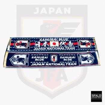 2018 Japan Scraf (Japan National Team) O-297