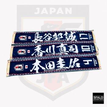 2018 Japan Scraf (Japan National Team) Player