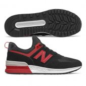 New Balance 574 Liverpool Sports Lifestyle Shoes MS574LF