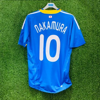 Adidas National Team Japan 08 (H) S/S with #10 Nakamura Nameset