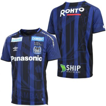 UMBRO GAMBA OSAKA 大阪飛腳  19 (H) EQ UDS6916HSP-BBK