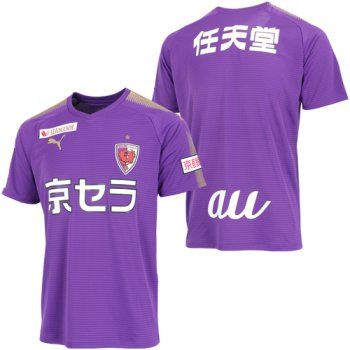 PUMA KYOTO SANGA F.C. 京都不死鳥 19 (H) AUTHENTIC SS 920984 KS 1