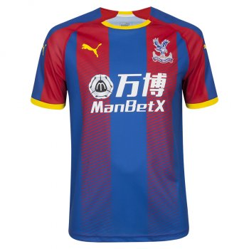 PUMA CRYSTAL PALACE 18/19 H S/S with EPL Nameset