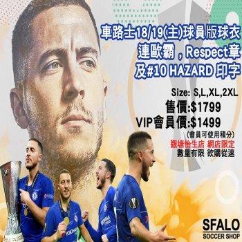 Nike Chelsea 18/19 (H) Vapor Match Jersey SS 918922-496