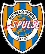 S-PULSE 清水心跳 19 Nameset