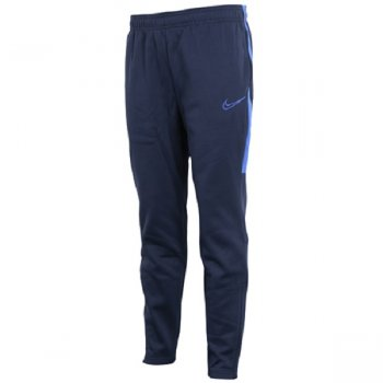 Nike Thrma Academy Pant AJ9728-451