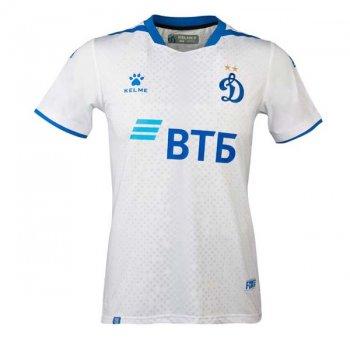 KELME MOSCOW DYNAMO 19/20 (AWAY) WHITE S/S JSY